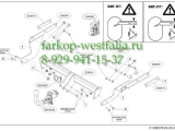 539500 ТСУ для Subaru Trezia 2010-