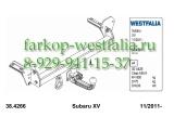 348037600001 ТСУ для Subaru Impreza XV 03/12-