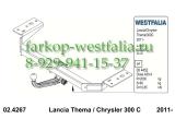 306391600001 ТСУ для Chrystler 300C тип кузова седан 11/11-