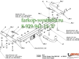 CH/002 ТСУ для Chrysler Voyager Country 03/96-04/01