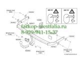 524900 Фаркоп на Volkswagen Bora