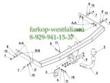 H 07 Фаркоп на Volkswagen Bora