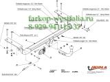 C/020 ТСУ для Citroen C4 тип кузова хетчбек 5 дв. 04-09/10