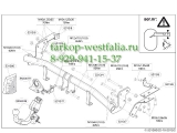 531300 ТСУ для Citroen C4 Aircross 2012-