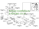 567200 ТСУ для Citroen C4 Aircross 2012-