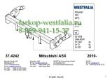 340093600001 ТСУ для Citroen C4 Aircross 2012-