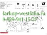 043-051 ТСУ для Citroen C4 Picasso 2007-