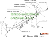 C/021 ТСУ для Citroen C5 I тип кузова универсал 00-12/04