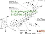 C/022 ТСУ для Citroen C5 тип кузова лифтбек 5 дв. 10/04-08