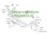 447200 ТСУ для Citroen C5 2004-2008