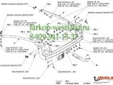 F/020 ТСУ для Citroen C8 2005-