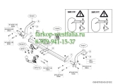 554300 ТСУ для Citroen DS5 2012-