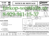306329600001 ТСУ для Citroen Jumper 08/99- 06/06