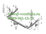 FA 05 ТСУ для Citroen Jumper 1999-