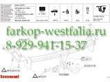 037-271 Фаркоп на Volkswagen Caddy 2004-