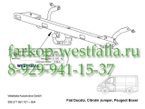 306271600001 ТСУ для Citroen Jumper 06/06-