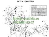 P 10 ТСУ для Citroen Xsara тип кузова хетчбек 3/5 дв. 1997-2004