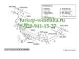 434600 ТСУ для Citroen Xsara Picasso 2000-2006