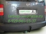 V113-A Фаркоп на Volkswagen Caddy 2004-