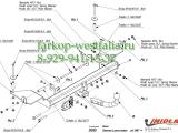 D/005 ТСУ для Daewoo Lanos тип кузова седан 1997-