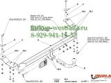 D/009 ТСУ для Daewoo Leganza 1997-2002
