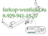 306278600001 ТСУ для Fiat Doblo 11/2000- 02/2010