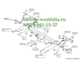 481900 ТСУ для FIAT Ducato 2006-