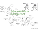 547100 ТСУ для FIAT Freemont 2011-