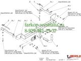 F/029 ТСУ для FIAT Punto III 09/05-