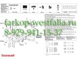 043-081 ТСУ для FIAT Sedici 1.6,1.9 16V/D 2006-