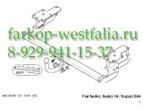 306276600001 ТСУ для FIAT Sedici 06/06-