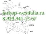 469700 ТСУ для  Fiat Sedici 2006-