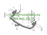 GW 08 ТСУ для Great Wall Hover H3 2010-