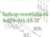 1203-A ТСУ для Lada - 2105, 21051, 21053, 2107, 21071, 21073 тип кузова седан 1981-