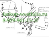 1219-A ТСУ для Lada - Kalina 1119 тип кузова хэтчбек 2005-