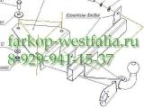 1219-H ТСУ для Lada - Kalina 1119 тип кузова хэтчбек 2005-