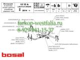 1233-A ТСУ для Niva - 2121 4x4 1977-/Niva - 21213, 21214 4x4 1993-/Niva - 2131, 2129 4x4 1995-; Urban 4x4 2014- (без электрики)