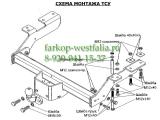 5605-F ТСУ для Gazelle - 2752 Sobol 1999/2012