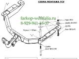 5606-AN ТСУ для Gazelle - 2752 Sobol 1999-2012