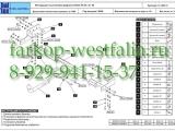 15.1982.12 ТСУ для Infiniti FX 50 2008-