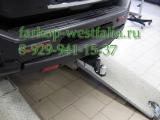 15.1795.32 ТСУ для Infiniti QX56 2007-2010
