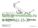 307333600001 ТСУ для Ford B-MAX тип кузова минивэн 09/2012-