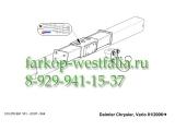 313270600001 ТСУ для Mercedes Vario 01/2006-