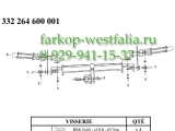332264600001 ТСУ для Nissan NV 200 тип кузова минивэн 10/09-