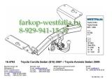 335344600001 ТСУ для Toyota Avensis тип кузова седан 02/09-