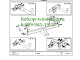 340090600001 ТСУ для Mitsubishi Outlander 05/03-04/07