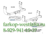 313376600001 Фаркоп на Volkswagen Crafter 2006-