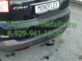 338108600001 ТСУ для Honda CR-V 12/2012-
