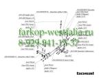3314-A ТСУ для Lifan X60 2012-