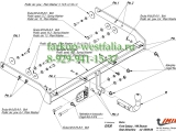 E/030 ТСУ для SEAT Alhambra 05/00-12/06